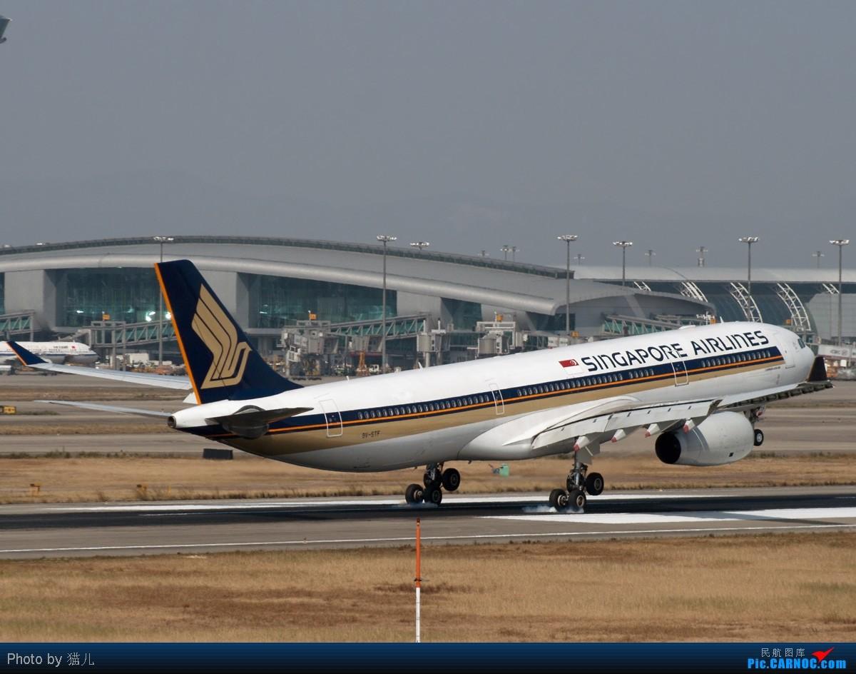 Re:[原创][CASG]再度在这重要的地方迎来全新的一年 AIRBUS A330-300 9V-STF 中国广州白云机场