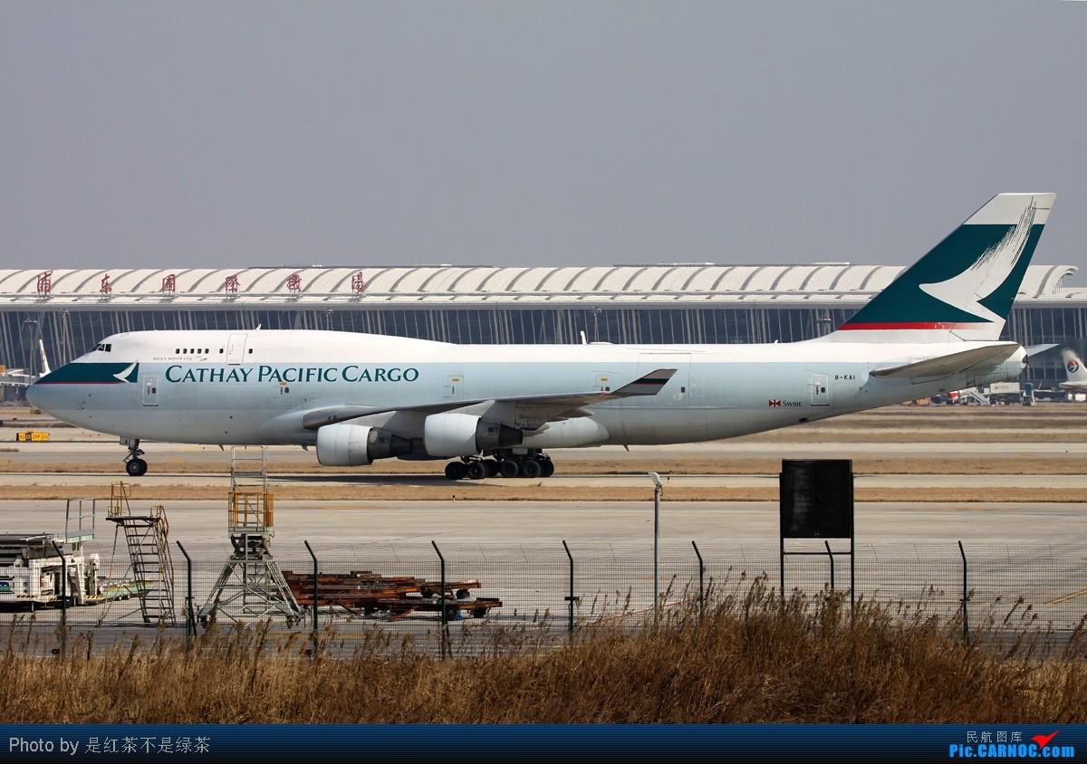 Re:[原创]【红茶拍机】2011年新年第一天PVG拍机,各种角度,全部外航,最后一张准外航! BOEING 747-400F B-KAI 中国上海浦东机场