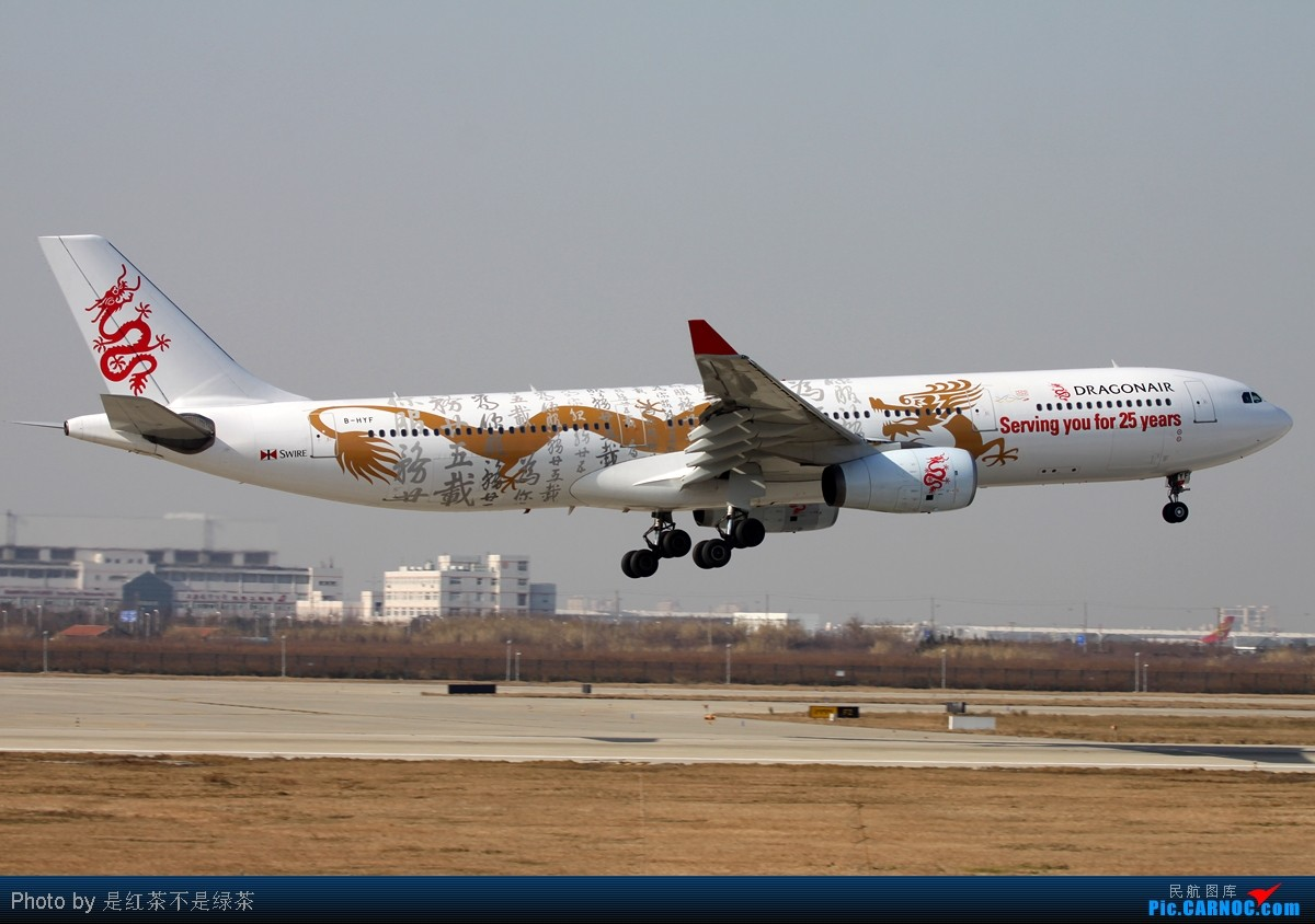 Re:[原创]【红茶拍机】2011年新年第一天PVG拍机,各种角度,全部外航,最后一张准外航! AIRBUS A330-300 B-HYF 中国上海浦东机场