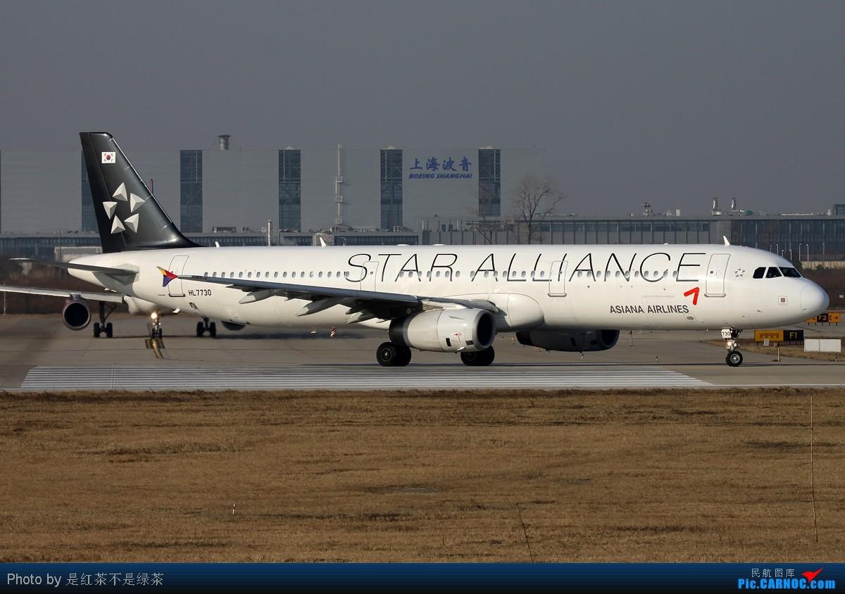 Re:[原创]【红茶拍机】2011年新年第一天PVG拍机,各种角度,全部外航,最后一张准外航! AIRBUS A321 HL7730 中国上海浦东机场