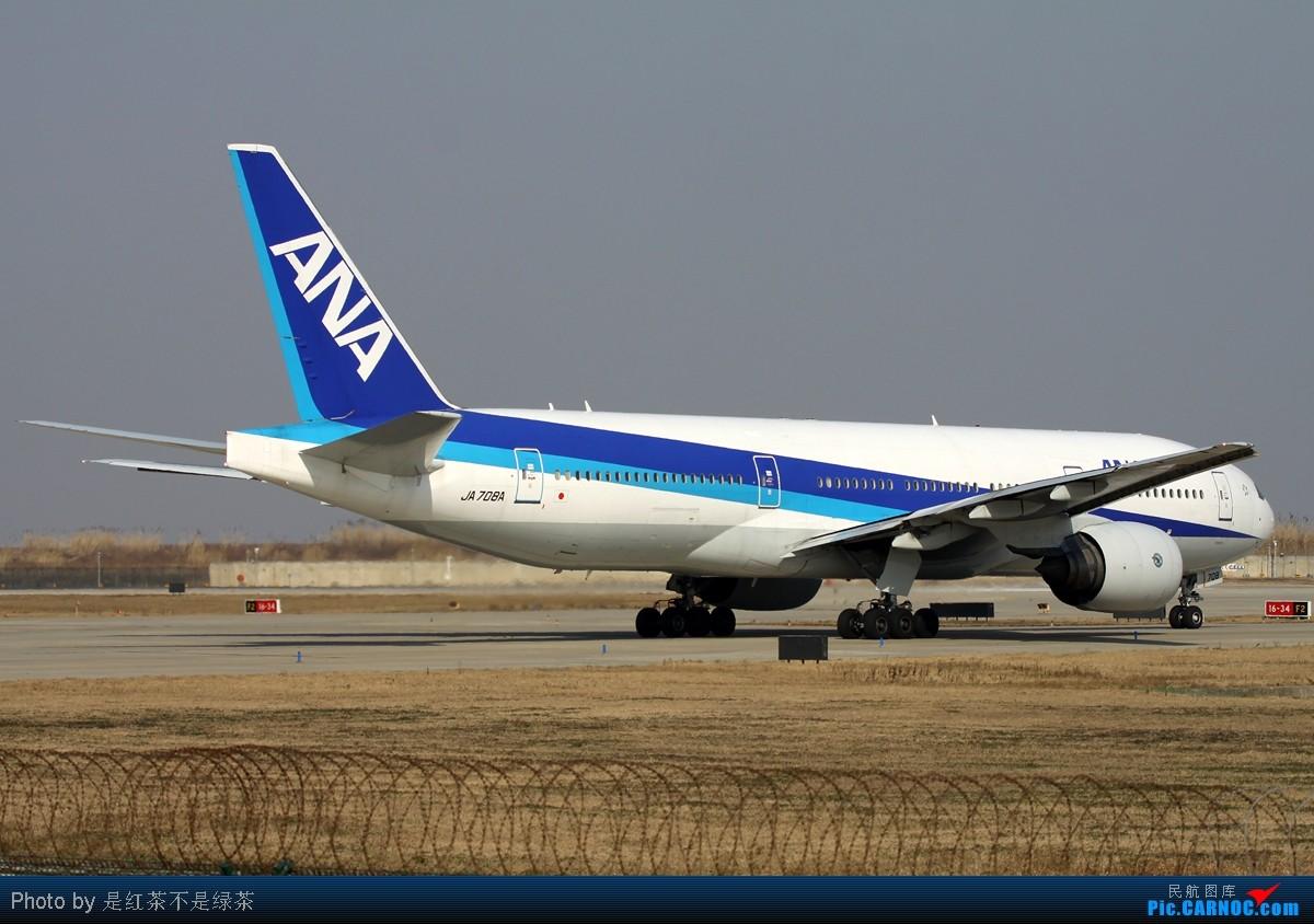 Re:[原创]【红茶拍机】2011年新年第一天PVG拍机,各种角度,全部外航,最后一张准外航! BOEING 777-200 JA317J 中国上海浦东机场