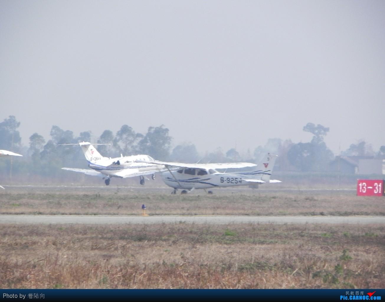 看看民航飞行员如何炼成的 中国民航飞行学院 广汉分院 民航机号最牛 B 7777