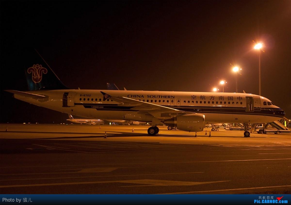 [原创][CASG]再度在这重要的地方迎来全新的一年 AIRBUS A320-200 B-6702 中国广州白云机场