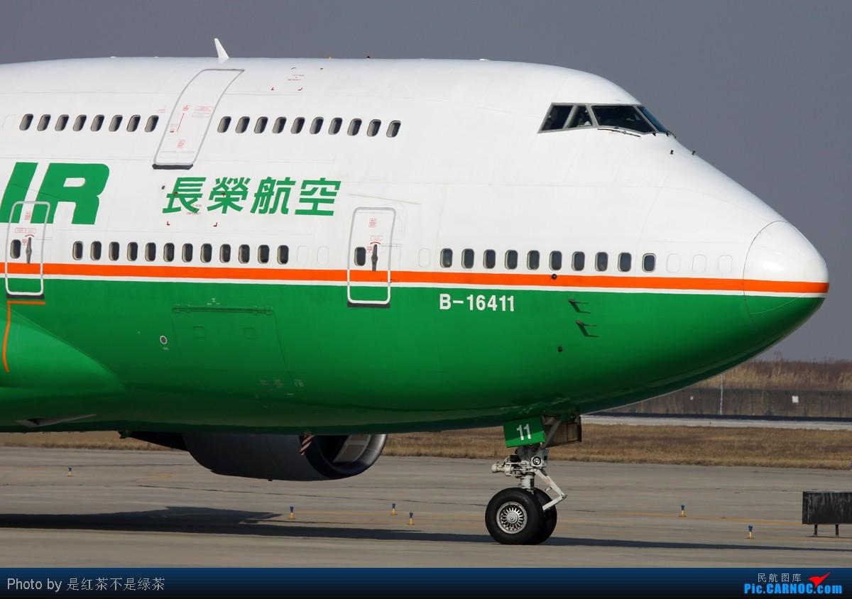 Re:[原创]【红茶拍机】2011年新年第一天PVG拍机,各种角度,全部外航,最后一张准外航! BOEING 747-400 B-16411 中国上海浦东机场