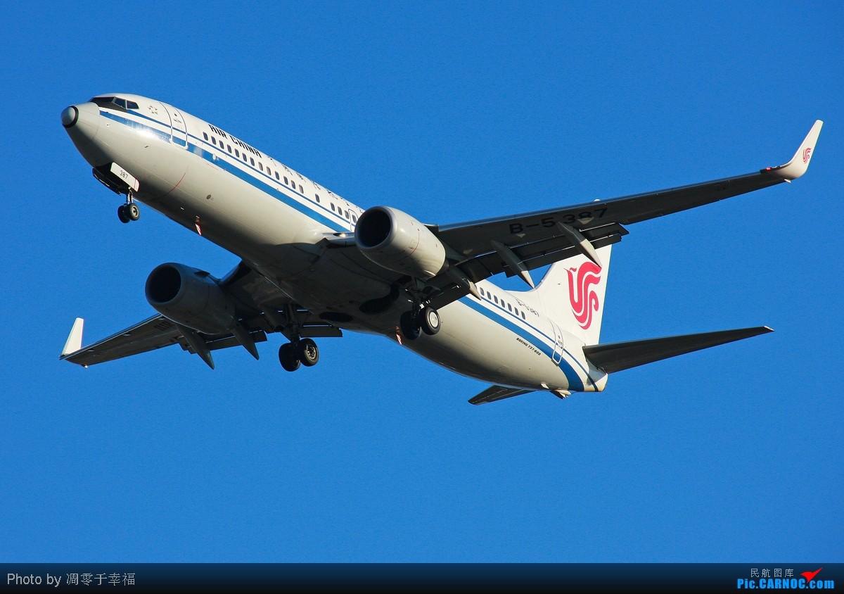 [原创]【BLDDQ】拥抱2011--出差,放飞机!! BOEING 737-800 B-5387 中国北京首都机场