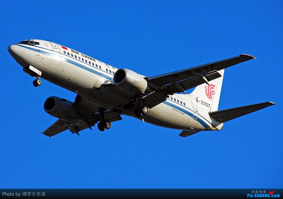Re:[原创]【BLDDQ】拥抱2011--出差,放飞机!! BOEING 737-300 B-2907 中国北京首都机场