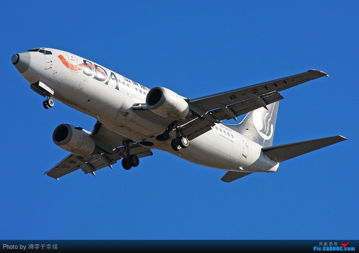 [原创]【BLDDQ】拥抱2011--现在机场瞬间风速20米/秒,继续山东出差. BOEING 737 B-2111 中国北京首都机场