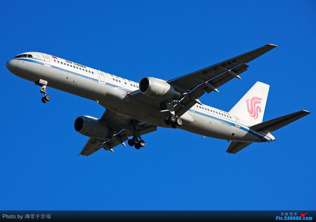 [原创]【BLDDQ】拥抱2011--蓝天,无云,拍飞机!! BOEING 757-200 B-2844 中国北京首都机场