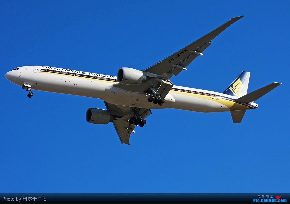 Re:[原创]【BLDDQ】拥抱2011--蓝天,无云,拍飞机!! BOEING 777-300ER 9V-SWK 中国北京首都机场