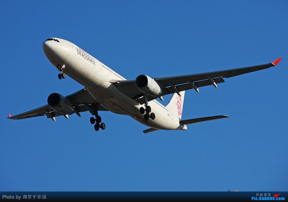 Re:[原创]【BLDDQ】拥抱2011--蓝天,无云,拍飞机!! AIRBUS A330-300 B-HYB 中国北京首都机场