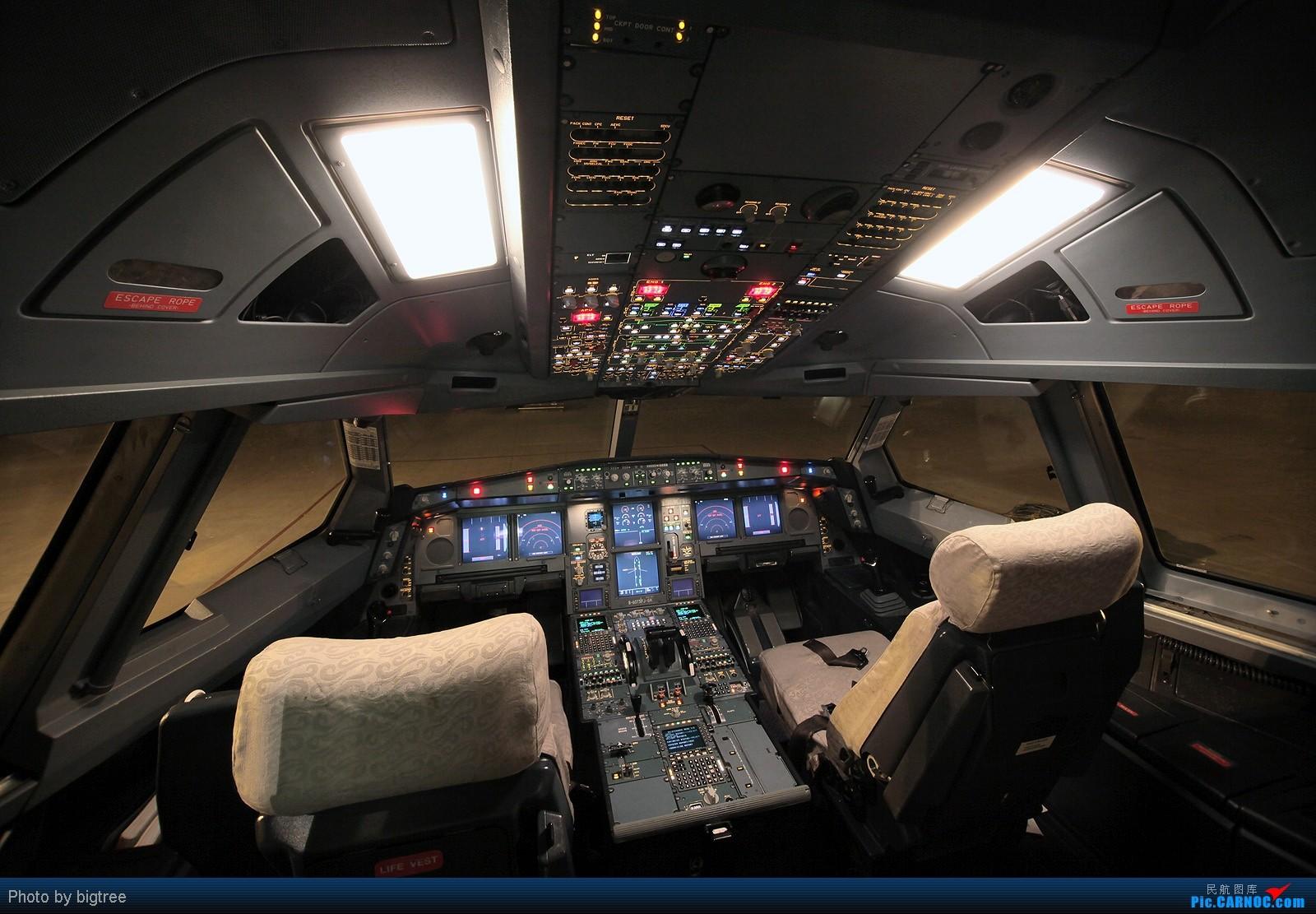 [原创]杂图一大堆 AIRBUS A330-200 B-6073 中国北京首都机场