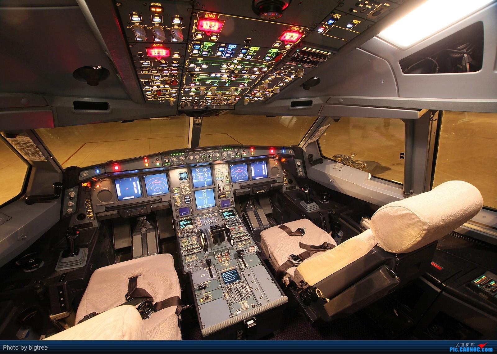 Re:[原创]杂图一大堆 AIRBUS A330-200 B-6073 中国北京首都机场