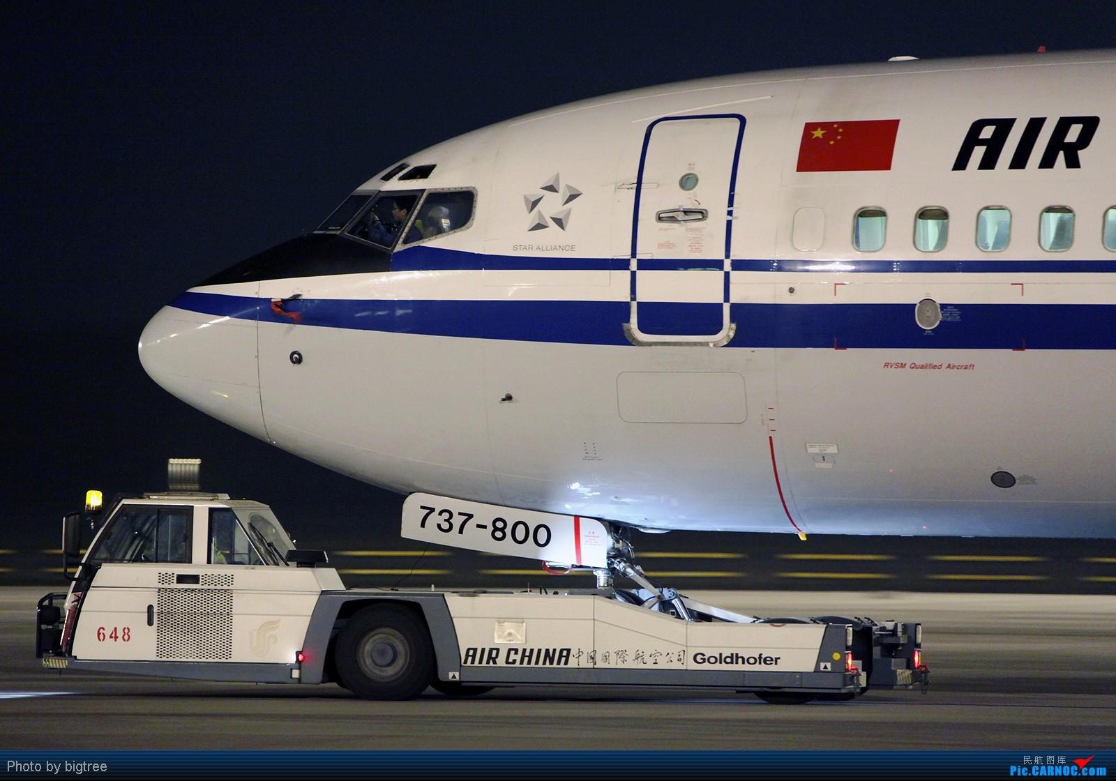 Re:[原创]杂图一大堆 BOEING 737-800 B-2641 中国北京首都机场