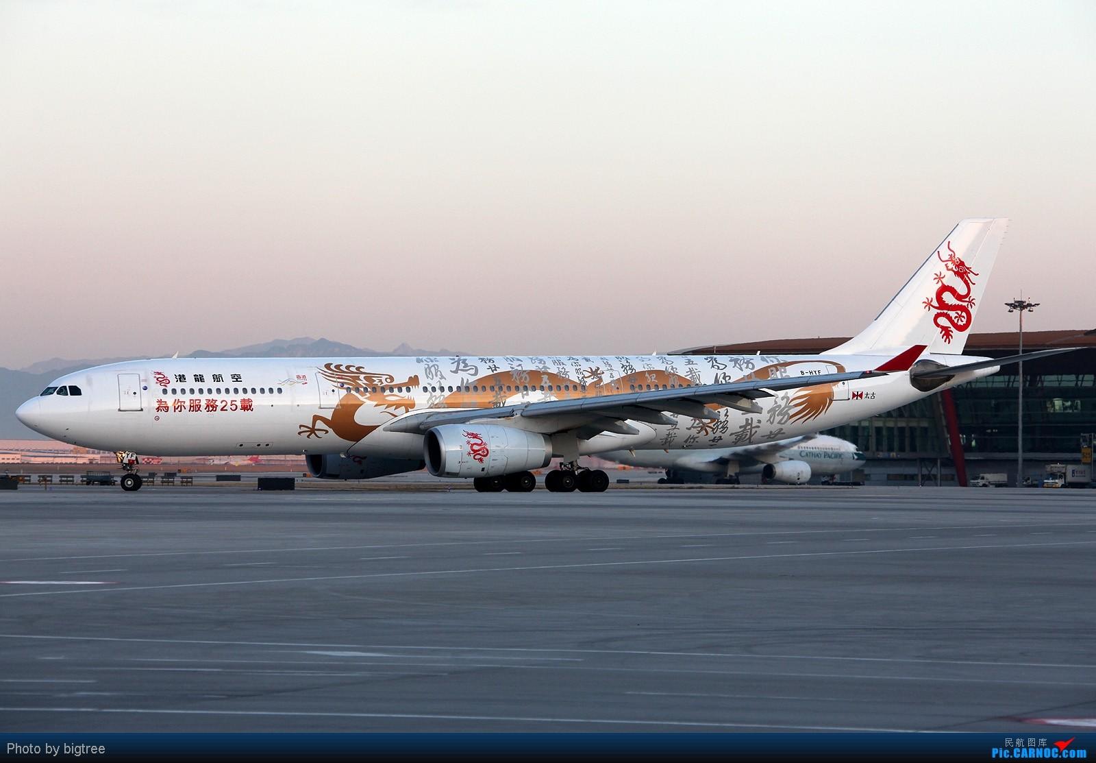 Re:[原创]杂图一大堆 AIRBUS A330-300 B-HYF 中国北京首都机场