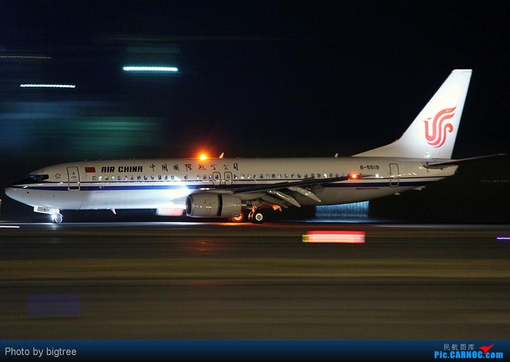 Re:[原创]杂图一大堆 BOEING 737-800 B-5519 中国北京首都机场