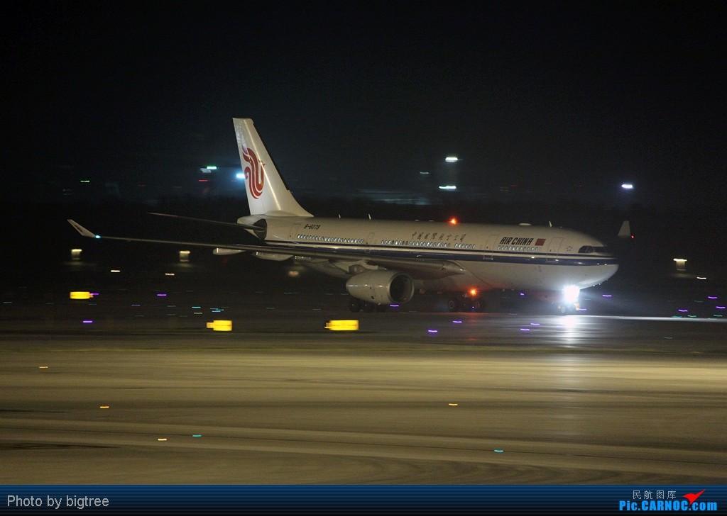 Re:[原创]杂图一大堆 AIRBUS A330-200 B-6079 中国北京首都机场