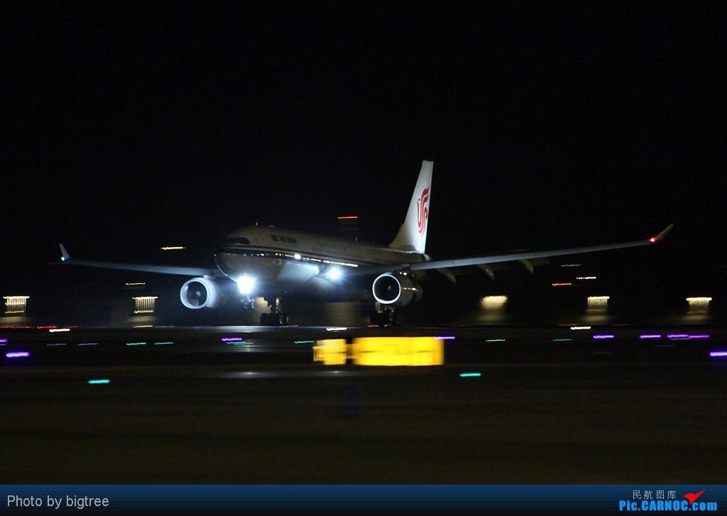 Re:[原创]杂图一大堆 AIRBUS A330-200 B-6505 中国北京首都机场
