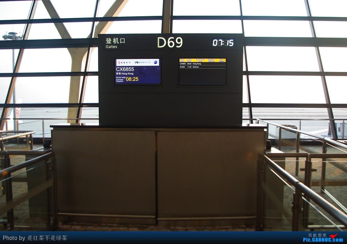 Re:[原创]【红茶游记】第一次拿免票去香港,探索香港别样的景致(上集)
