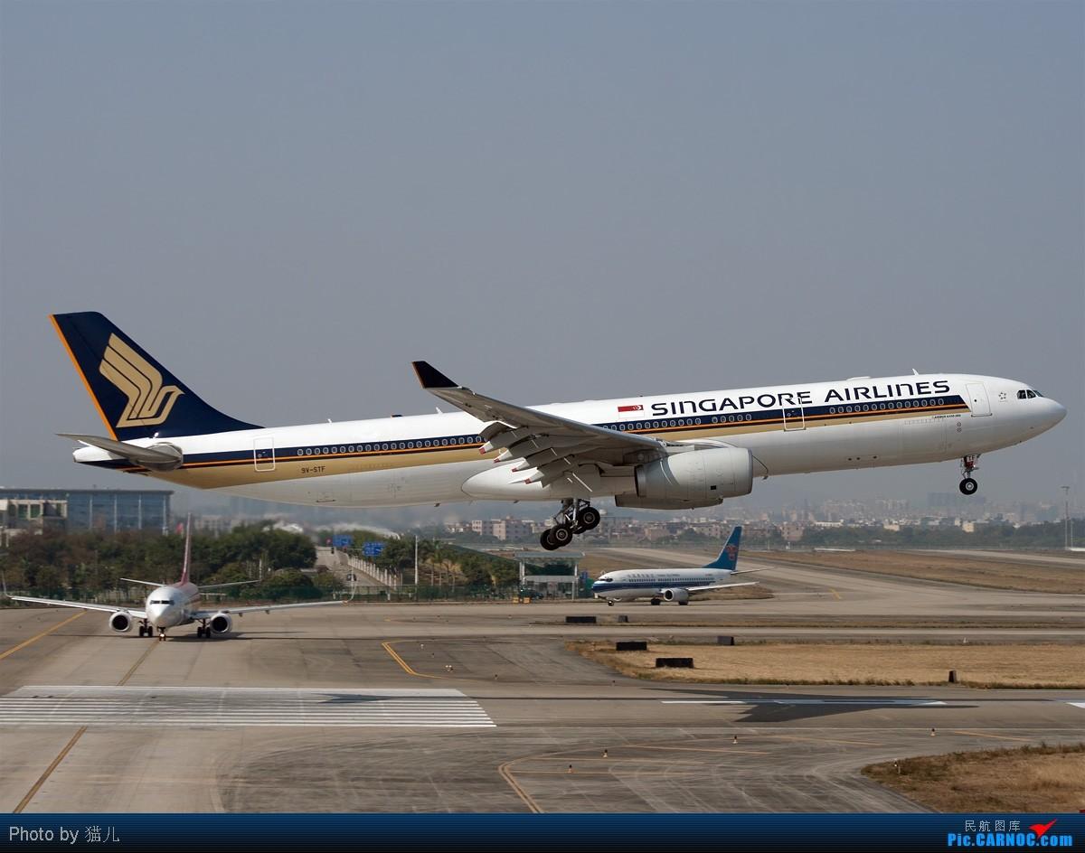 [原创][CASG]砸飞机砸穷了,发两张存货蹭点小飞机...哈哈~ AIRBUS A330-300 9V-STF 中国广州白云机场