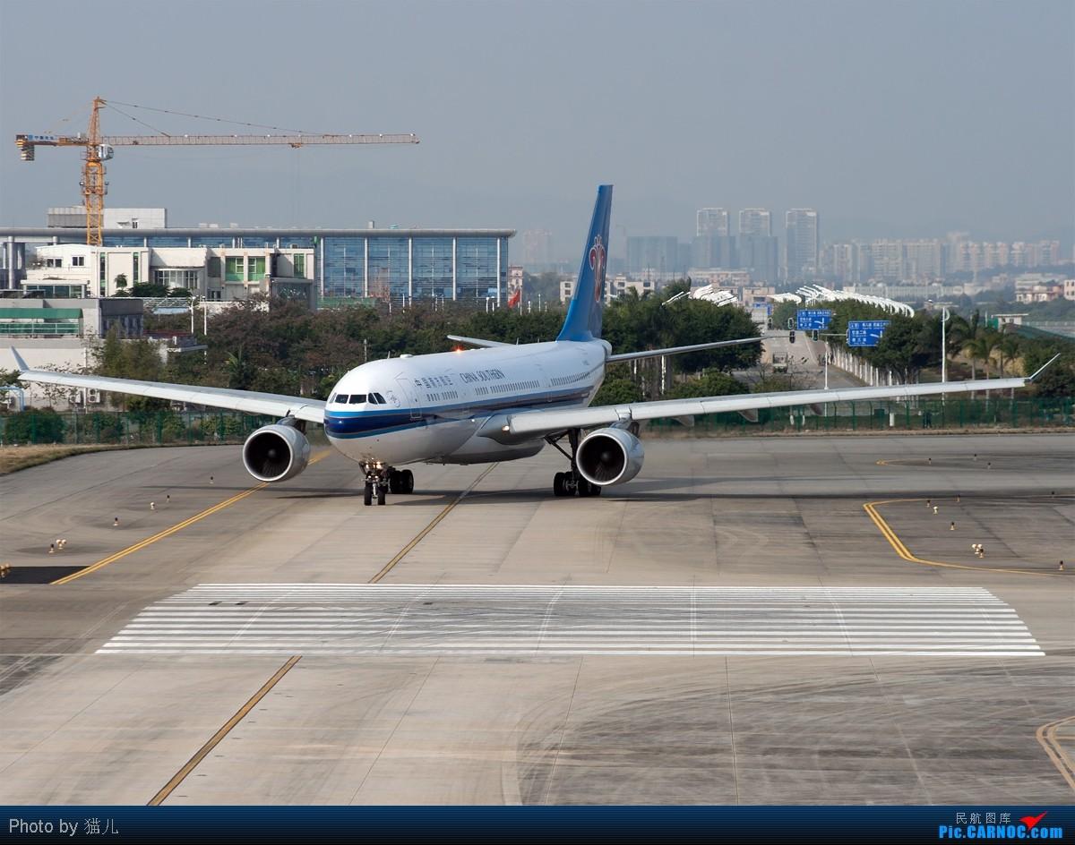 [原创][CASG]大年三十来发点新历新年的存货迎接农历新年!!~~大家兔年快乐哈!!~~~[这次是 AIRBUS A330-200 B-6135 中国广州白云机场
