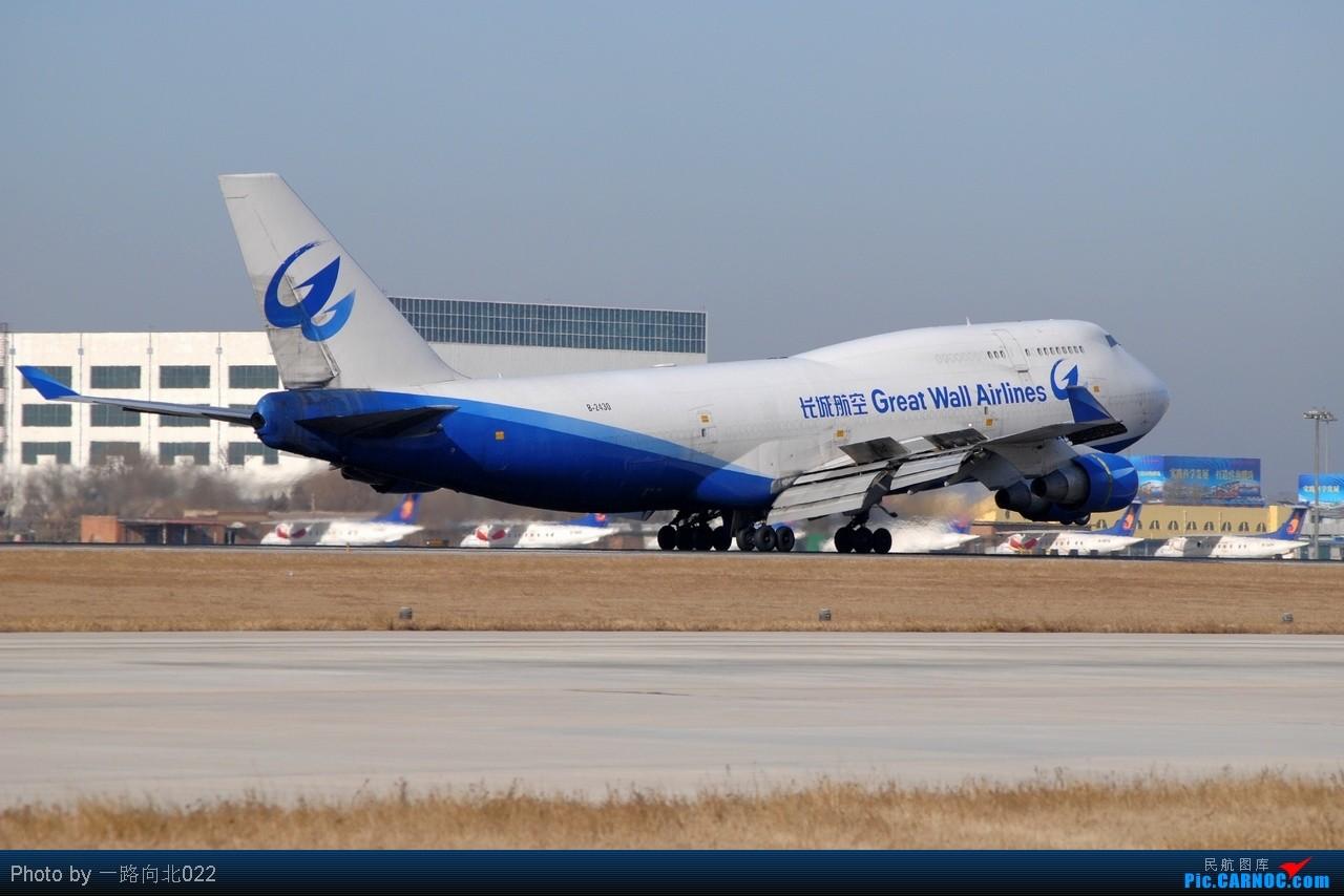 Re:[原创]**TSN**TSN**以几个不同的角度  证明在万家欢乐时我的存在 BOEING 747-400 B-2430 中国天津滨海机场