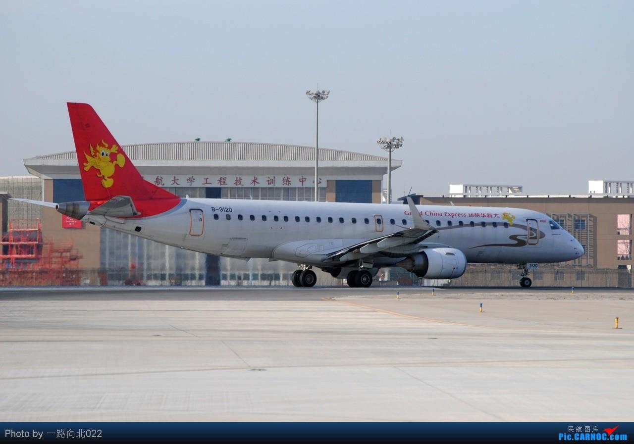 Re:[原创]**TSN**TSN**以几个不同的角度  证明在万家欢乐时我的存在 EMBRAER ERJ-190 B-3120 中国天津滨海机场