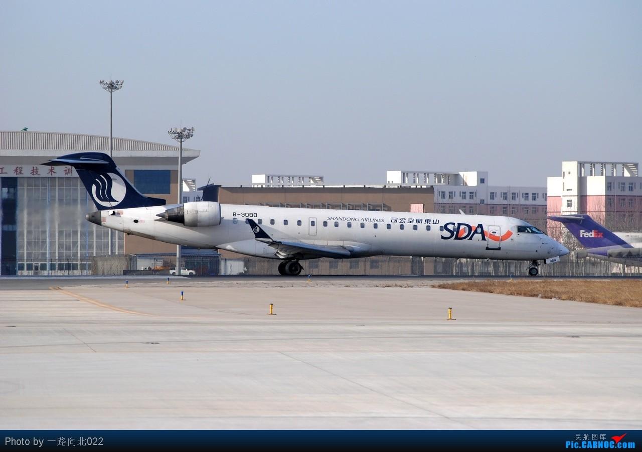 Re:[原创]**TSN**TSN**以几个不同的角度  证明在万家欢乐时我的存在 BOMBARDIER (CANADAIR) CRJ-700 B-3080 中国天津滨海机场