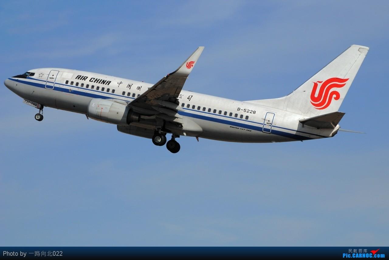 Re:[原创]**TSN**TSN**以几个不同的角度  证明在万家欢乐时我的存在 BOEING 737-700 B-5228 中国天津滨海机场