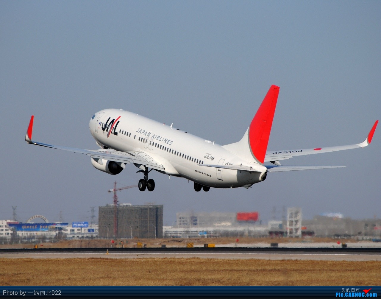 Re:[原创]**TSN**TSN**以几个不同的角度  证明在万家欢乐时我的存在    中国天津滨海机场