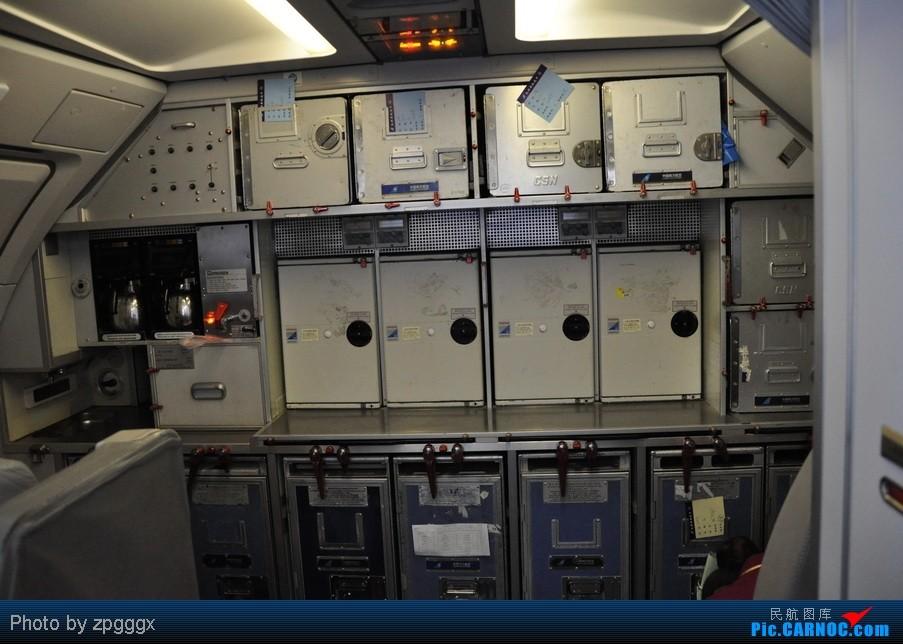上海浦东-北京,三大航送我回家过年,附mu头等舱初体验 airbus a320图片