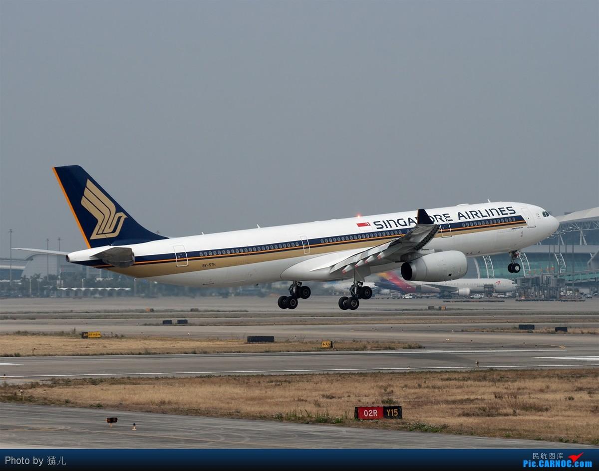 [原创][CASG]大年初七发七张图祝各位人日快乐!!~~~~[有MH加班CAN的744哟~] AIRBUS A330-300 9V-STH 中国广州白云机场
