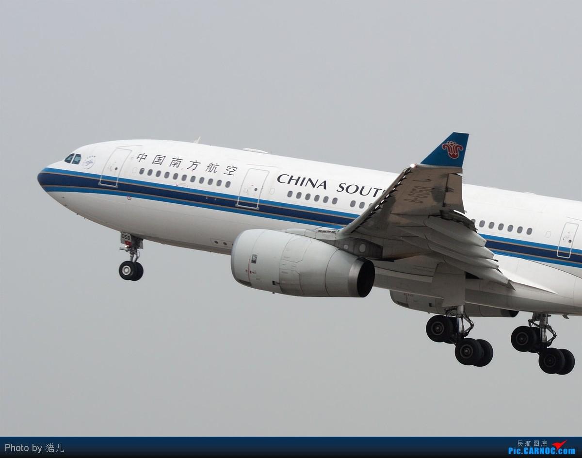 Re:[原创][CASG]大年初七发七张图祝各位人日快乐!!~~~~[有MH加班CAN的744哟~] AIRBUS A330-200 B-6058 中国广州白云机场