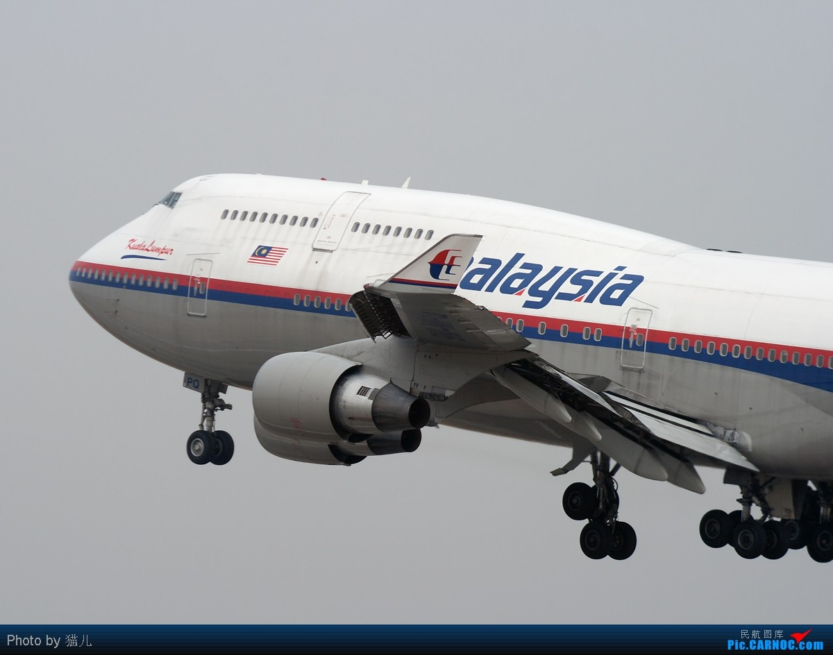 Re:[原创][CASG]大年初七发七张图祝各位人日快乐!!~~~~[有MH加班CAN的744哟~] BOEING 747-400 9M-MPQ 中国广州白云机场