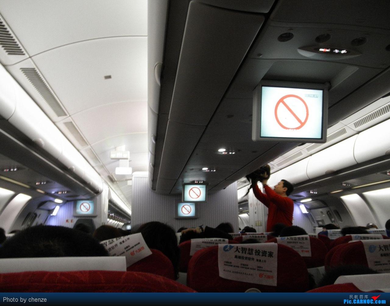 Re:[原创]春节回家探亲,奉上些烂图,笑纳!!PVG-SHE-PVG AIRBUS A330-300 B-6128 中国沈阳桃仙机场
