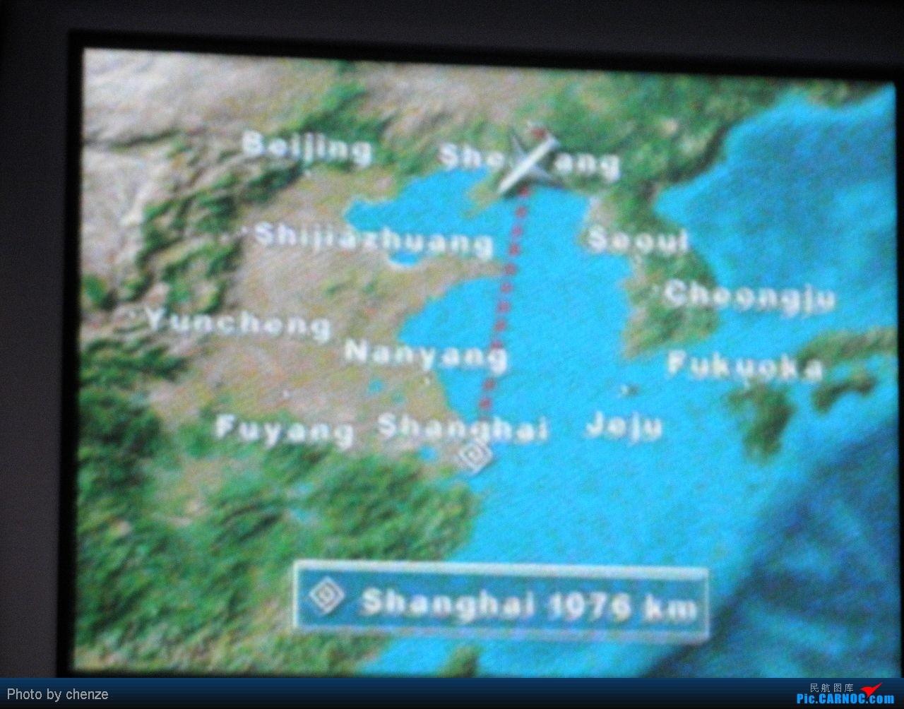 Re:[原创]春节回家探亲,奉上些烂图,笑纳!!PVG-SHE-PVG AIRBUS A330-300 B-6128
