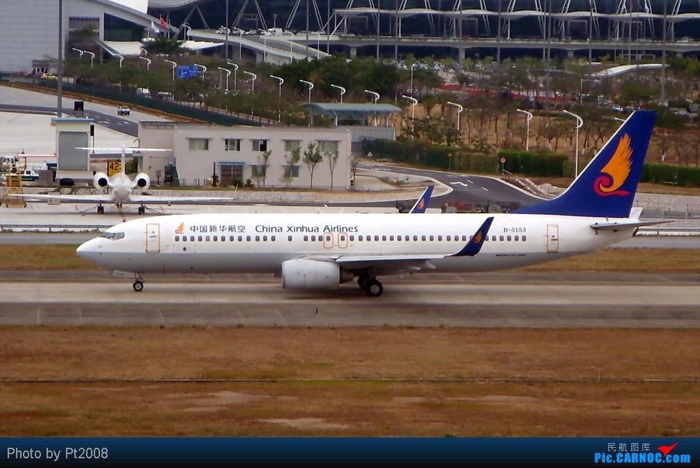 国航333机型_国航b-2060彩绘 sq333 大新华738 2.
