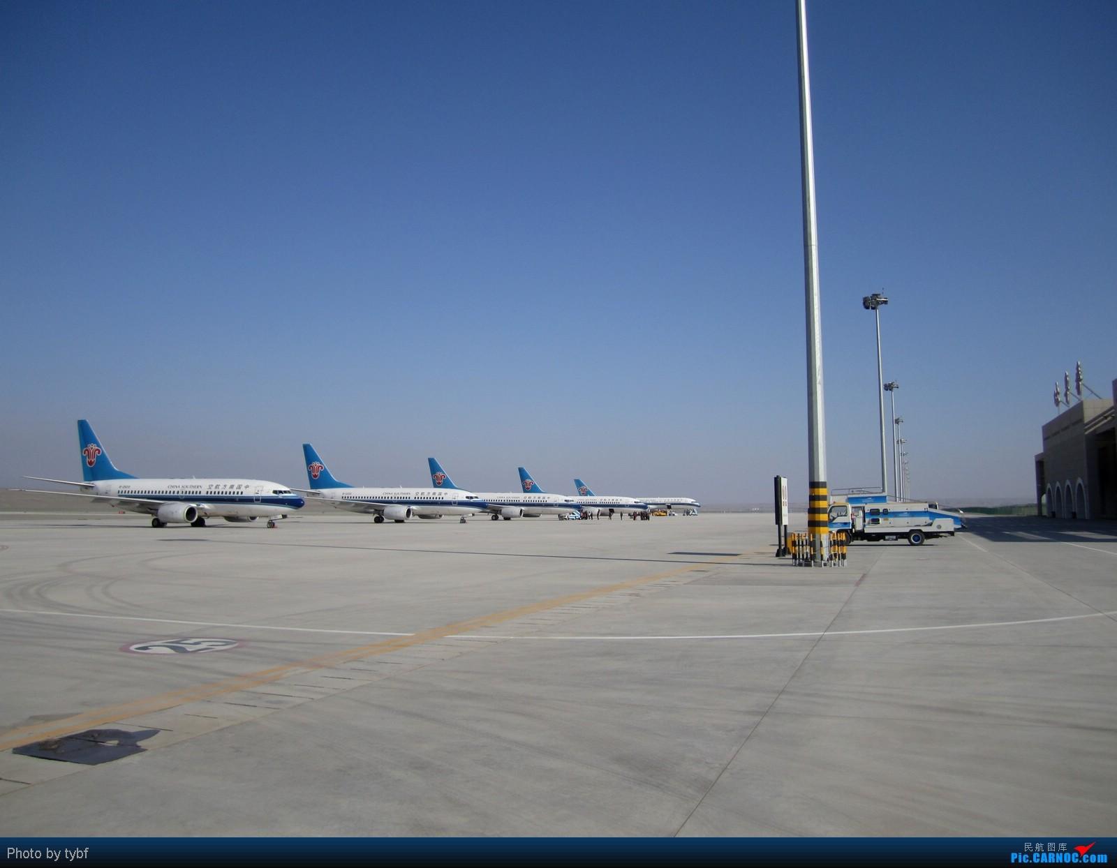 吐鲁番机场(乌鲁木齐主备降场)