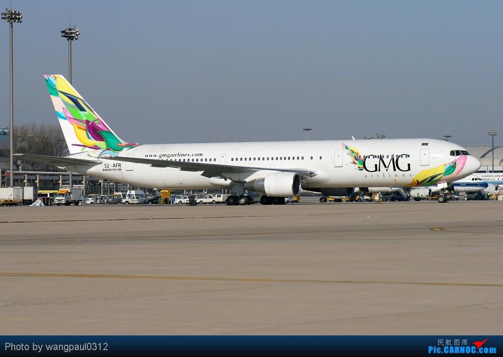 Re:就差两架777,谁来补充?前两位补充的送飞机!