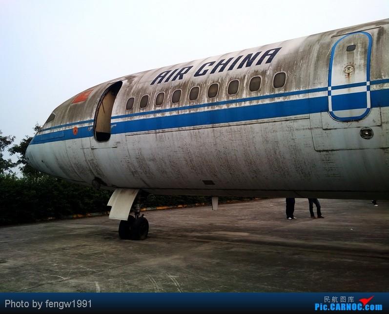 那些老飞机.运7图片