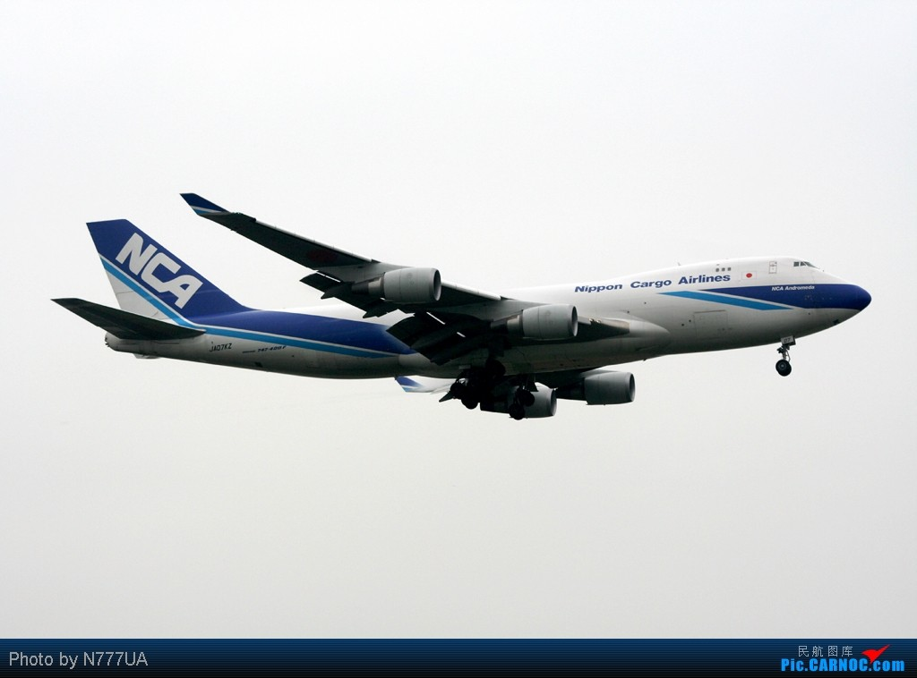 Re:2011/02/24 NCA 桃園首獵 BOEING 747-400 JA07KZ RCTP