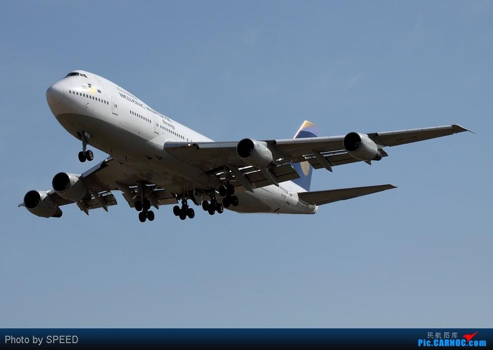 [原创]几架最近受关注的飞机撤侨、新日航、南航332ST BOEING 747-200 SX-TIE 北京首都国际机场