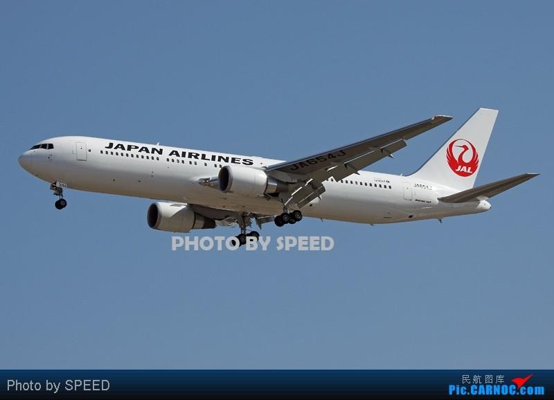 Re:[原创]几架最近受关注的飞机撤侨、新日航、南航332ST BOEING 767-300 JA654J 中国北京首都机场