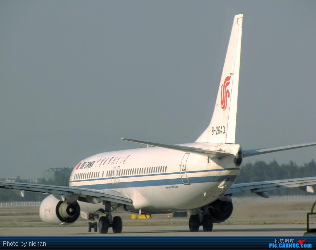 Re:[原创]冬日冷饭:年末的城际飞行,让白鹭带我飞一下吧…… BOEING 737-800 B-2643 中国福州长乐机场