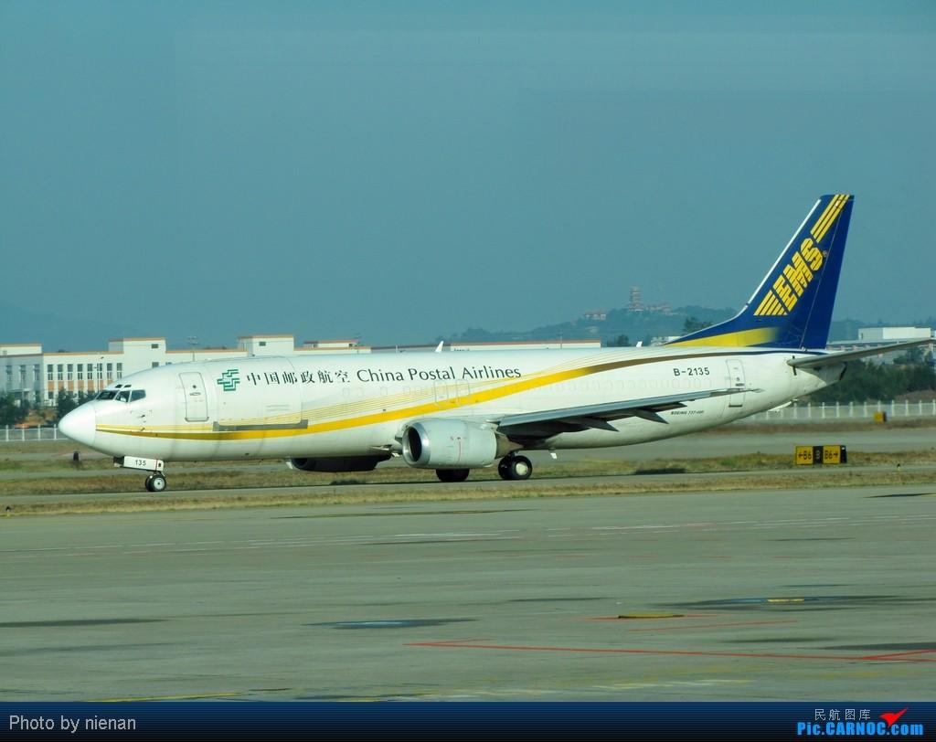 Re:[原创]冬日冷饭:年末的城际飞行,让白鹭带我飞一下吧…… BOEING 737-400 B-2135 中国福州长乐机场