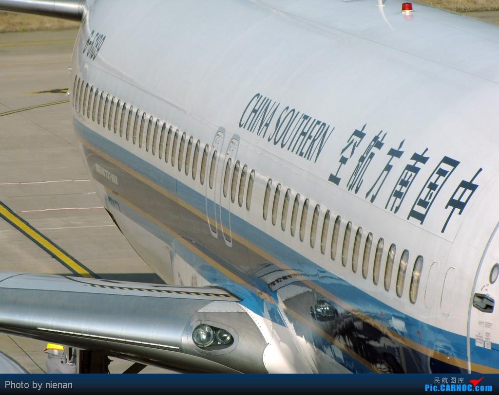 Re:[原创]冬日冷饭:年末的城际飞行,让白鹭带我飞一下吧…… BOEING 737-800 B-5189 中国福州长乐机场