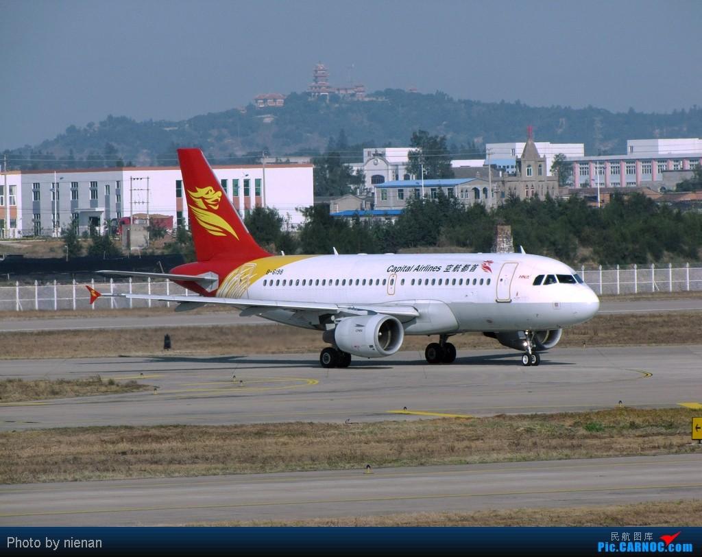 Re:[原创]冬日冷饭:年末的城际飞行,让白鹭带我飞一下吧…… AIRBUS A319-100 B-6198 中国福州长乐机场