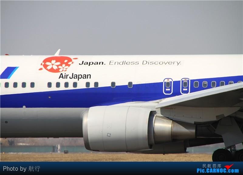 re:[原创]ana ja610a 中国青岛流亭机场