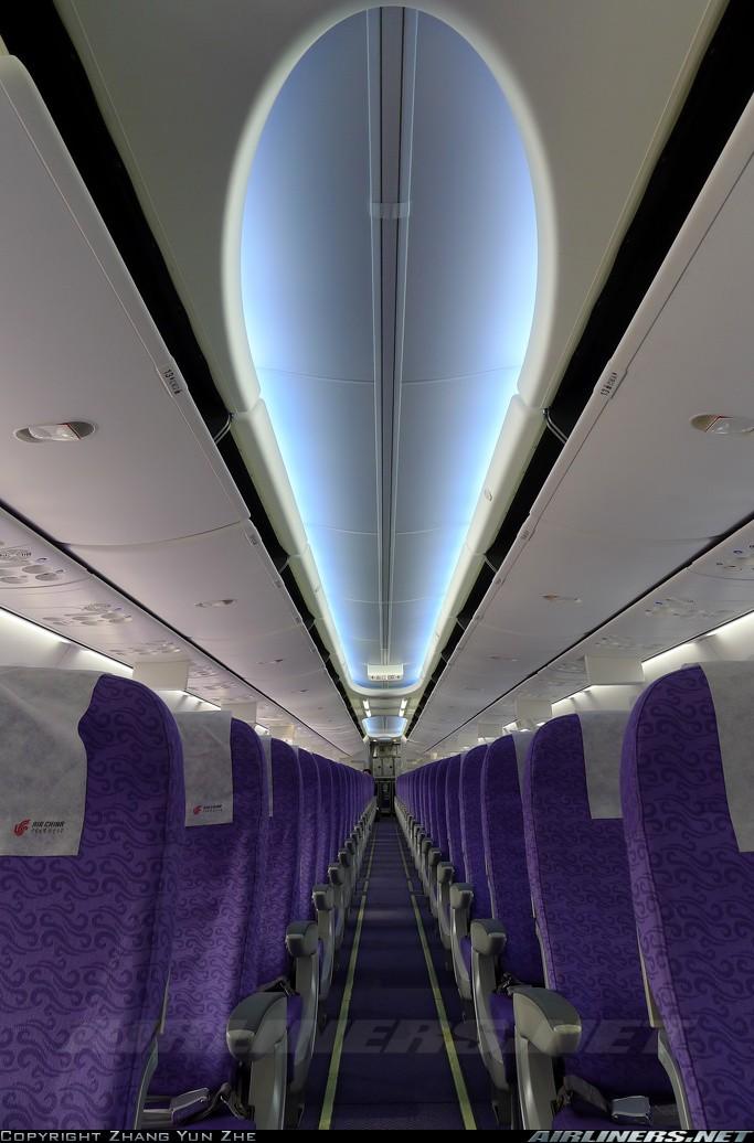 Re:[讨论]国航新的738 B-5447装了sky内饰