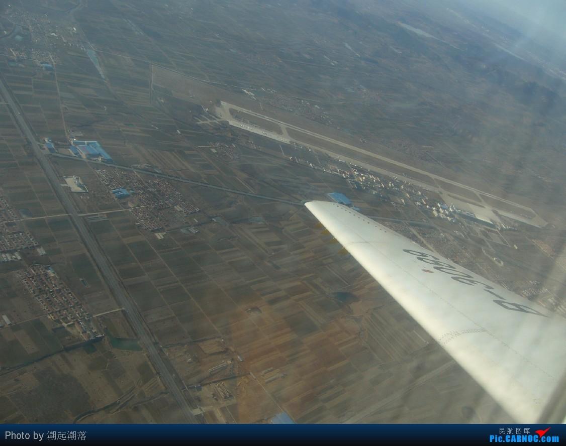 乘天津航空GS7476,自济南 威海,途中见闻
