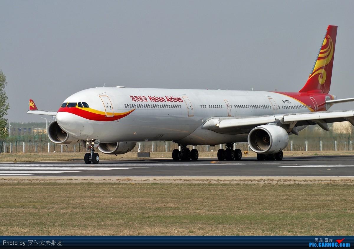 Re:看一看,瞧一瞧,哪国的美女长得最好看,哪国的美女身材最火辣~~~吼吼吼,各种标准照 AIRBUS A340-600 B-6509 中国北京首都机场
